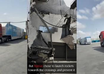 VIDEO Israelul contribuie la campania umanitară din Gaza. Teroriștii Hamas atacaseră zilele trecute camioanele care transportau hrană și echipamente medicale
