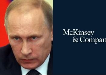 Compania americană de consultanță McKinsey&Company șochează din nou: a INTERZIS participarea angajaților din Moscova la protestele anti-Putin! McKinsey, notorie pentru implicarea în afacerile nocive ale regimurilor din Rusia, China și Turcia