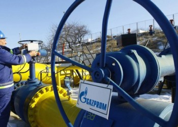 Anunț îngrijorător făcut de Gazprom. Riscul accentuării creșterii prețurilor gazelor naturale și al declanșării crizei energetice e major