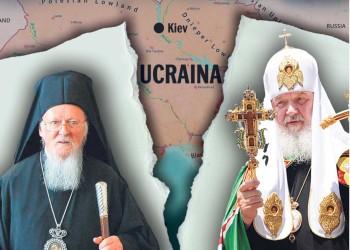 Rusia, din ce în ce mai agresivă la adresa Patriarhiei Ecumenice. Insultele lui Lavrov, ministrul de Externe al Kremlinului, stârnite de susținerea pe care SUA o acordă Patriarhului Bartolomeu