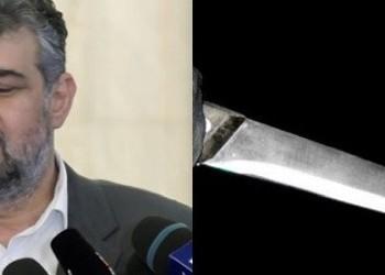 """Expert în drept constituțional: """"PSD rămâne cel mai tenace inamic al modernizării statului""""! Recursul compensatoriu, sub lupa politologului: """"România nu e un laborator de experimentare pe spinarea cetățenilor nevinovați""""!"""