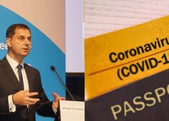 Veste bună pentru români: Grecia NU le va cere turiștilor să dispună de un certificat de vaccinare anti-COVID-19