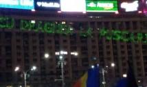 Piața Victoriei solicită ALEGERI ANTICIPATE și un GUVERN al STRĂZII. Liderii opoziției sunt chemați la PROTESTE